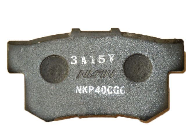 Picture of DISC PAD REAR