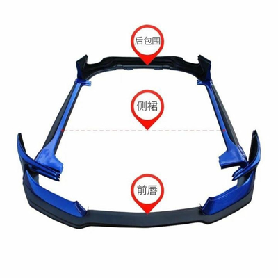 Honda Civic 2017 Body Kit 4 Pcs Set