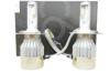 LED Head Light Tube H4-2