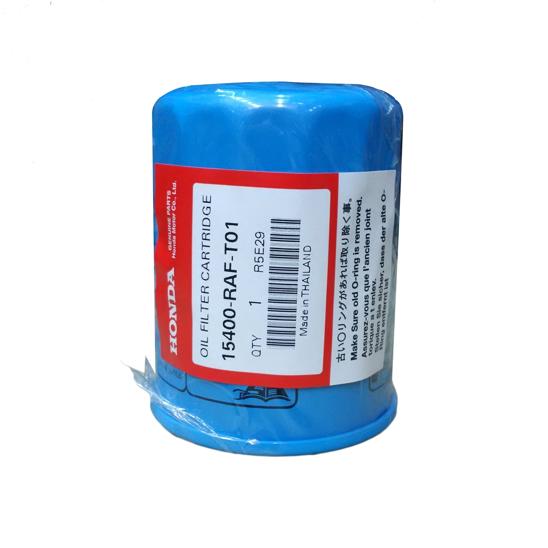 Oil Filter OEM Quality  UH6